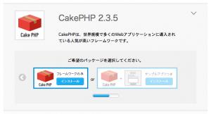 スクリーンショット 2013-06-21 16.56.33