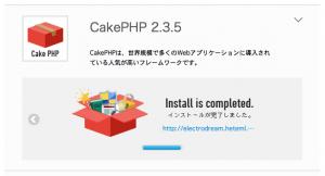 スクリーンショット 2013-06-21 16.56.46