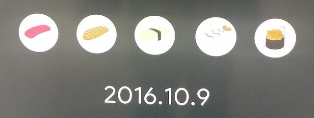『DevFest Tokyo 2016』行ってきた